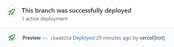 A successful deployment reported by Vercel to Github